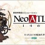 自分だけの世界地図を作ろう『ネオアトラス1469』Switch版が4月19日に発売決定!