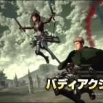 コーエーテクモ『進撃の巨人2』第2弾PVが公開!