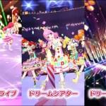 Switch『プリパラオールアイドル パーフェクトステージ!』見どころをまとめたトレーラー公開!