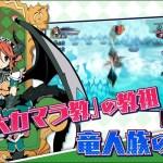 『あなたの四騎姫教導譚』キャラクタームービー「アルパナ」公開!