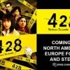 『428~封鎖された渋谷で~』PS4/PC版が海外発表!今夏リリース予定