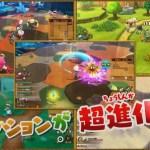 Switch『スナックワールド トレジャラーズ ゴールド』トレーラー公開!