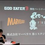 『ゴッドイーター3』シフトに代わりマーベラスが新たな開発パートナーに!
