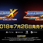 PS4/Switch/XB1/PC『ロックマンX アニバーサリーコレクション』&『~2』7月26日に発売決定!2作品のセットも