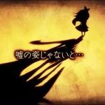 『嘘つき姫と盲目王子』テーマソングと共に贈るイメージムービー公開!