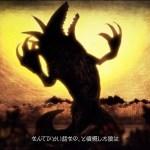 PS4/Vita/Switch『嘘つき姫と盲目王子』朗読ムービー公開!