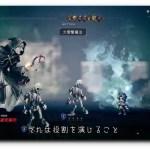 Switch『オクトパストラベラー』Web CM 第2弾が公開!