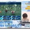 3DS『世界樹の迷宮X』川原慶久さん&村瀬歩さんによる実況プレイ動画が公開!