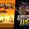 Switchで初代『スチームワールド ディグ』と『スチームワールド ハイスト』の日本語版が今夏リリース決定!