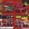 日本一ソフトウェアの高評価ダンジョンRPG『ルフランの地下迷宮と魔女ノ旅団』Nintendo Switchで発売決定!