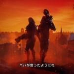 [E3 2018]BJの双子の娘を主役に据えたスピンオフ『Wolfenstein: Youngblood』日本向けE3公式ティザートレーラー公開!