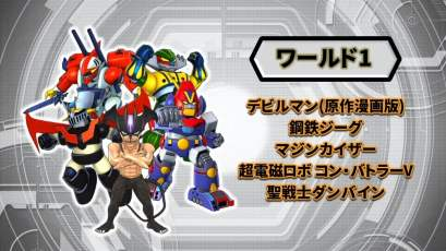 スーパーロボット大戦DD 181119-03