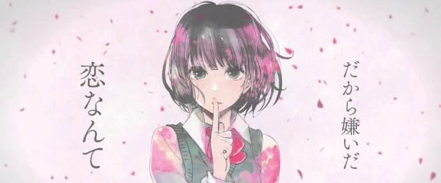 Scums Wish List Of Episodes Otaku Paradise