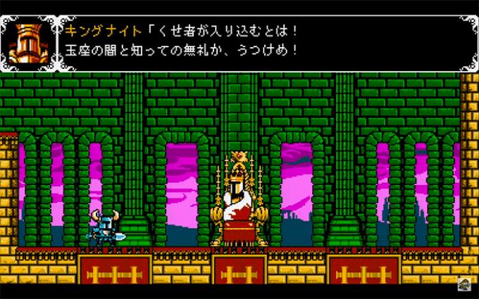 最初のボスは「キングナイト」このほかにも「プロペラナイト」「ブラックナイト」などが存在する(主人公の色違い的敵という定番!)