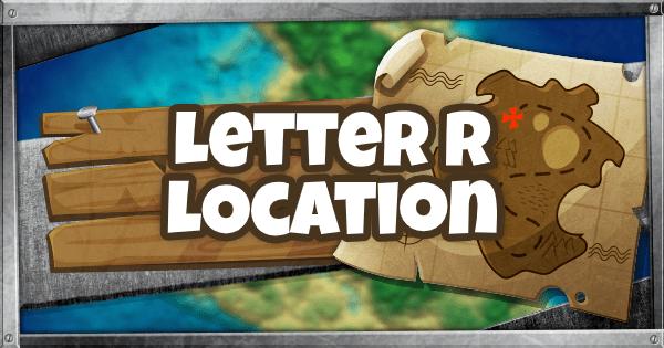 Fortnite | R Location - GameWith