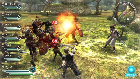 Valhalla Knights 3 Review For Ps Vita Gaming Age