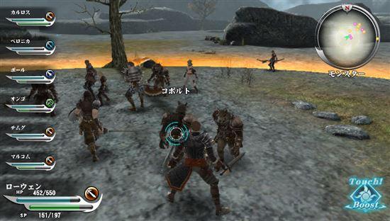 valhalla knights 3_3