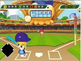 Screenshot aus einem Spiel. (Foto: LIDL.de)
