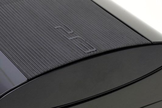 Die etwas andere Spielkonsole... (Foto: playstation.com)