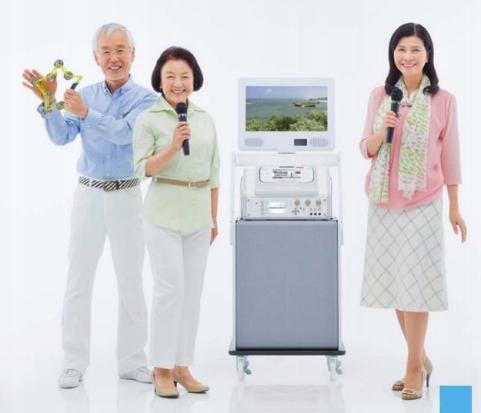 Wii U als Karaoke-Maschine. (Foto: Xing)