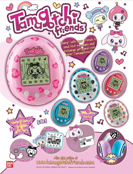 Erhältlich sind die Tamagotchi Digital Friends in mehreren Designs (Foto: tamagotchifriends.com)