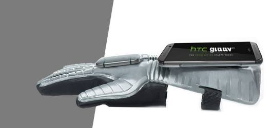 Retro-Schick! (Foto: HTC)