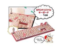 KFC Keyboard. (Foto: KFC Japan)