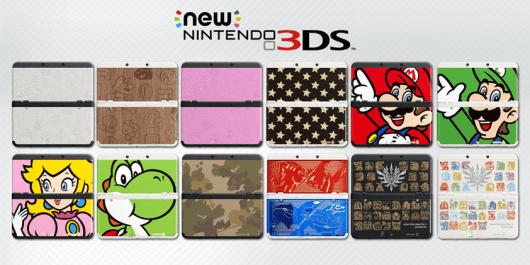 Die Zierblenden. (Foto: Nintendo)