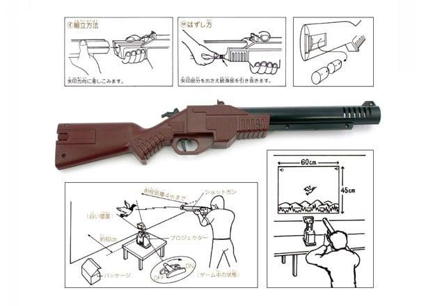 Eine Spielzeug-Waffe - von Nintendo. (Foto: Funstock)