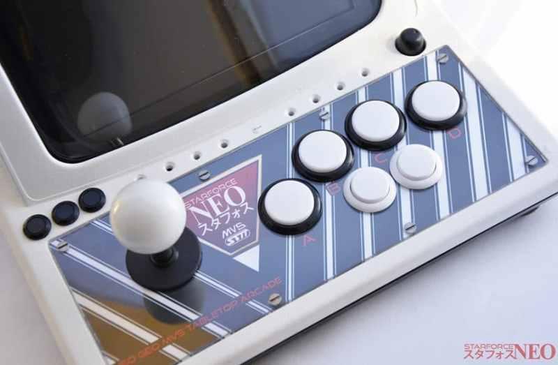 Wertige Buttons. (Foto: Starforce Pi)