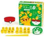 Pokémon: Pikachu bringt euch das Essen mit Stäbchen bei