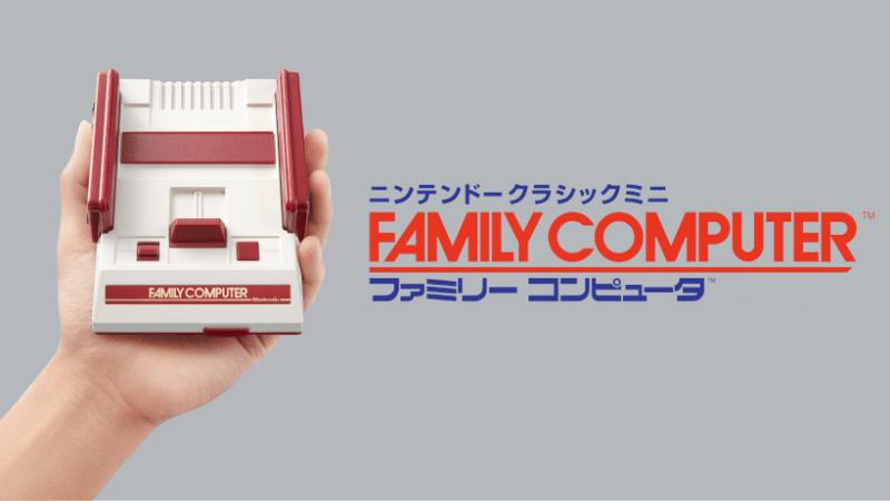 Auch ein amüsantes Mini-Design. (Foto: Nintendo)