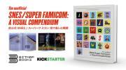 SNES – A Visual Compendium: Die schönsten Geschichten, die besten Spiele – als Buch!