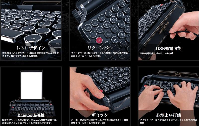 Das könnt ihr mit der Resident Evil 2 Schreibmaschine anstellen. (Foto: Capcom)