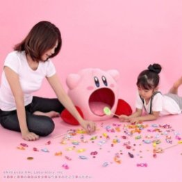 Kirby Einsaug-Kissen. (Foto: JapanTrendShop)