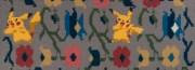 Pokémon Teppiche: Handwerkskunst trifft auf Pikachu
