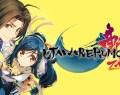 Utawarerumono : ZAN – Le test sur Playstation 4