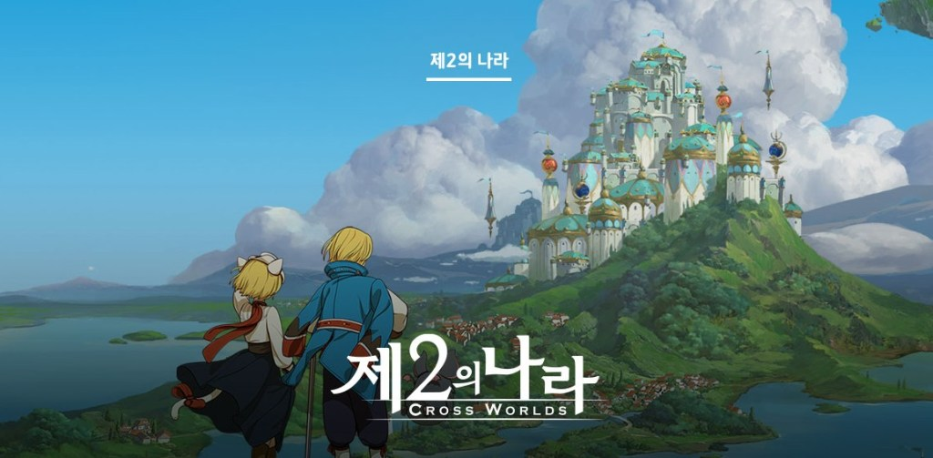 Cross Worlds is also going to launch at G-STAR 2019