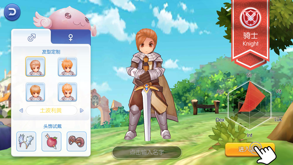 How to Play and Create Ragnarok Online Mobile Account