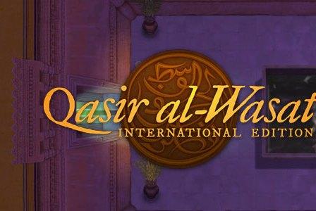 QASIR AL-WASAT disponível para PC, Mac, SteamOS e Linux