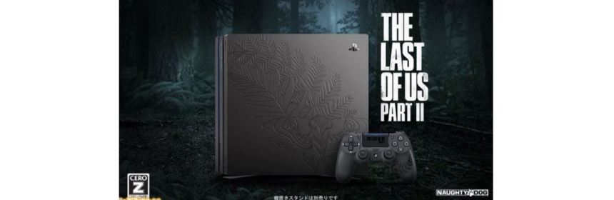 ps4 pro limited edition announced logo