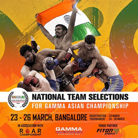 GAMMA India Keeps Leading The Way And Announces its 1st National Open Championship
