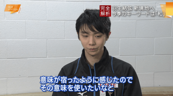yuzu after receving advice 2