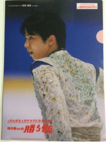 charity oction clearfile 2