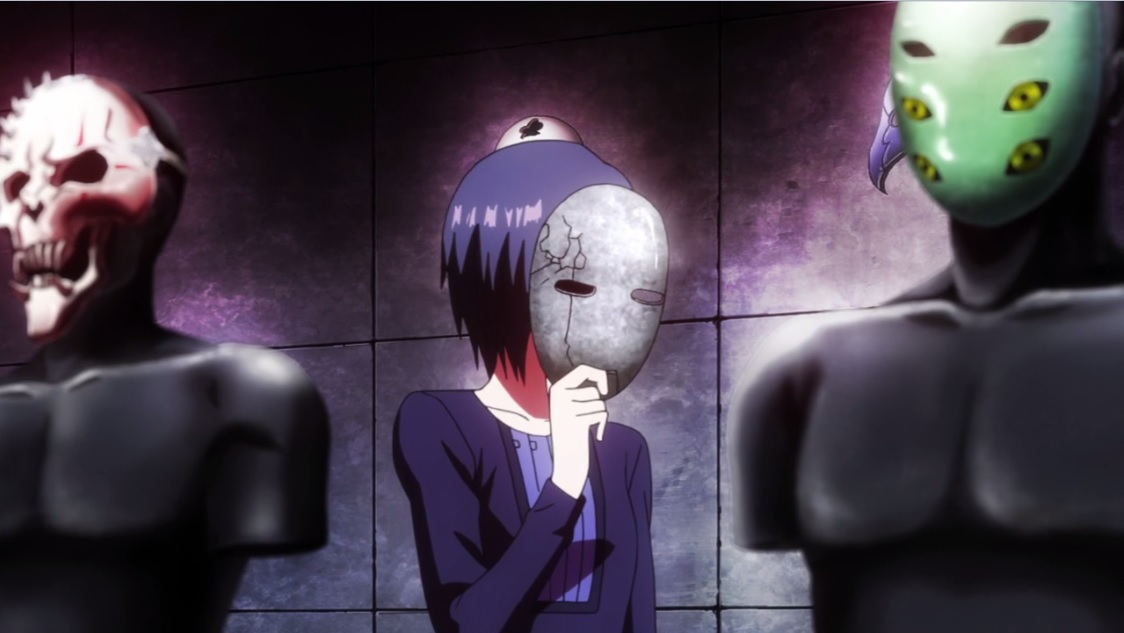 Tokyo Ghoul Episode 3 - Dove