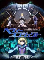 Heavy Object Fall Anime Reviews