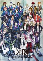 K Season 2 Fall Anime Airing