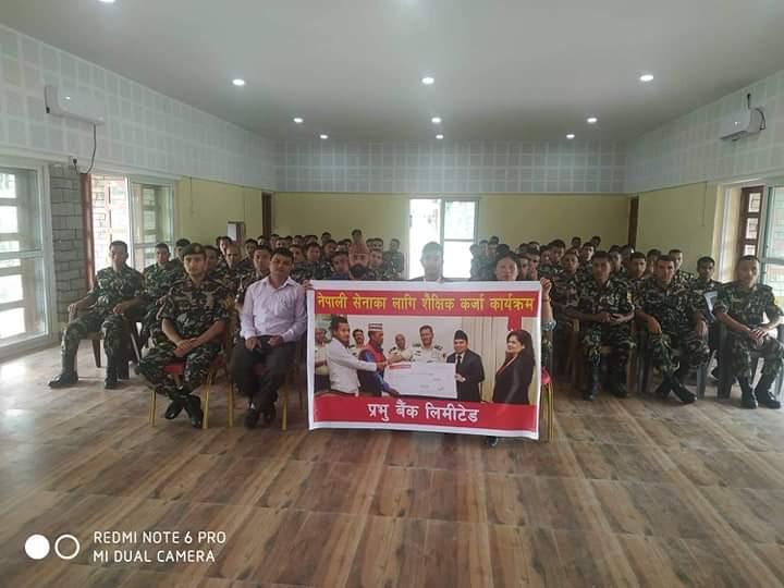 प्रभु बैक बगर शाखाद्दारा नेपाली सेनाका लागि शैक्षिक कर्जा कार्यक्रम सम्पन्न