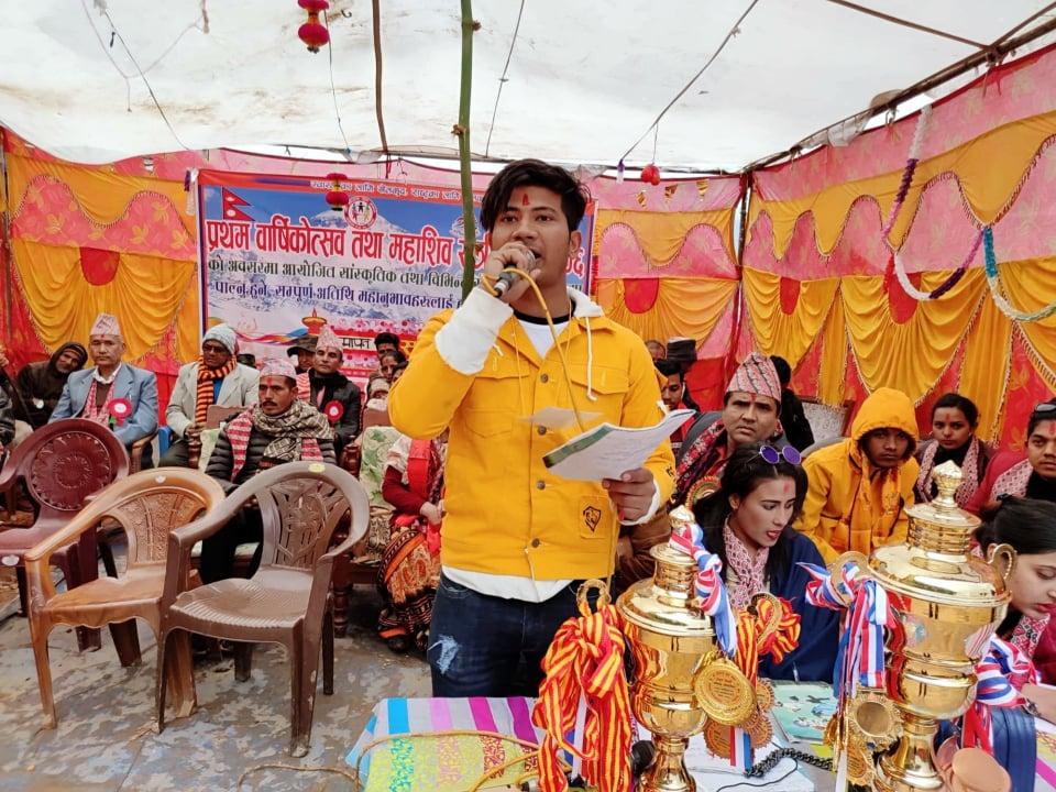 श्रीकाङ्ग युवा क्लवको वार्षिकोत्सब तथा महाशिवरात्री मेला भव्य रुपमा सम्पन्न