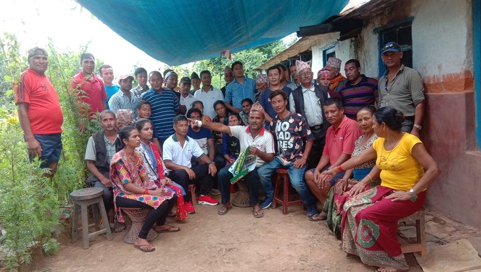 महाशिलामा काँग्रेसको संगठन सुदृढिकरण तथा भातृ संस्था विस्तार अभियान